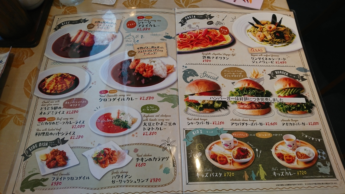 f:id:omoeraku:20200118211348j:plain