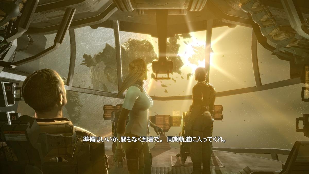 f:id:omoeraku:20200202123223j:plain