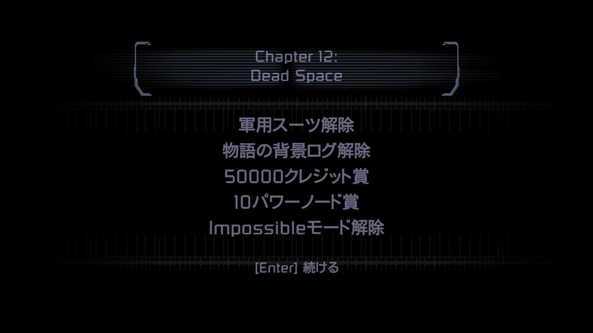 f:id:omoeraku:20200202123522j:plain