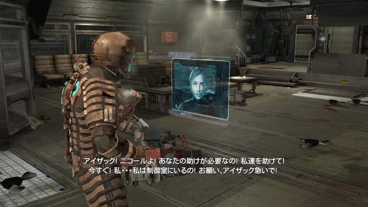 f:id:omoeraku:20200202123604j:plain