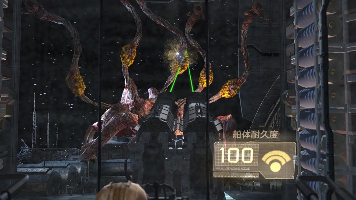 f:id:omoeraku:20200202123630j:plain