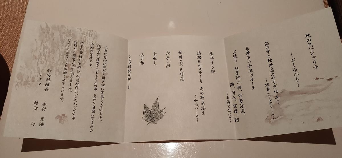 f:id:omoeraku:20200209111407j:plain