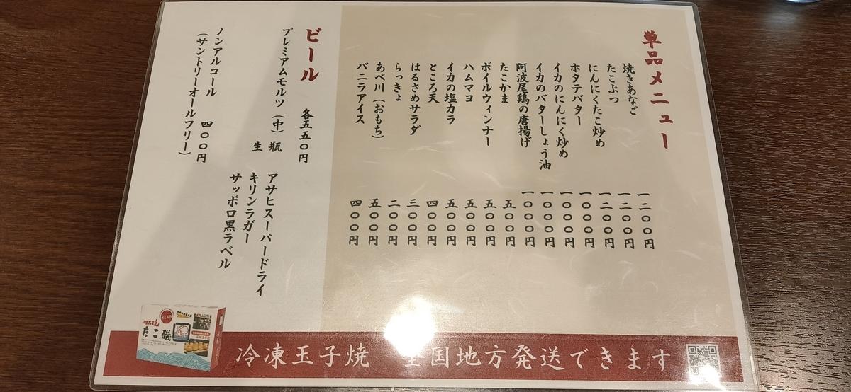 f:id:omoeraku:20200209120938j:plain