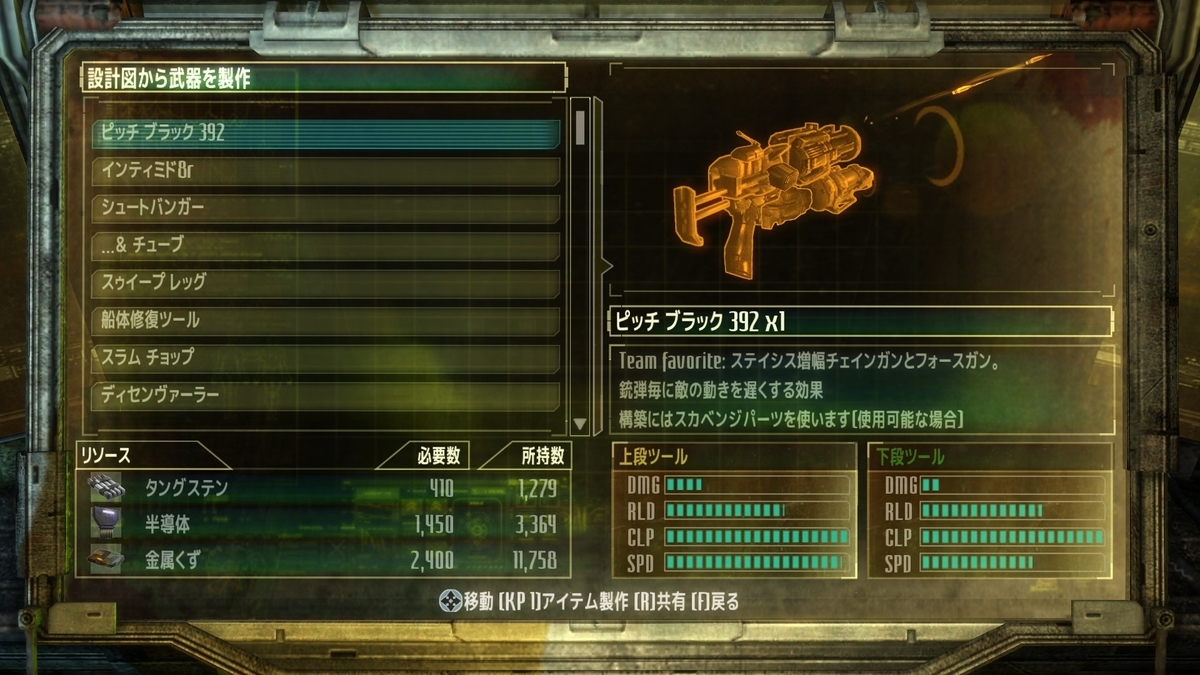f:id:omoeraku:20200308210805j:plain
