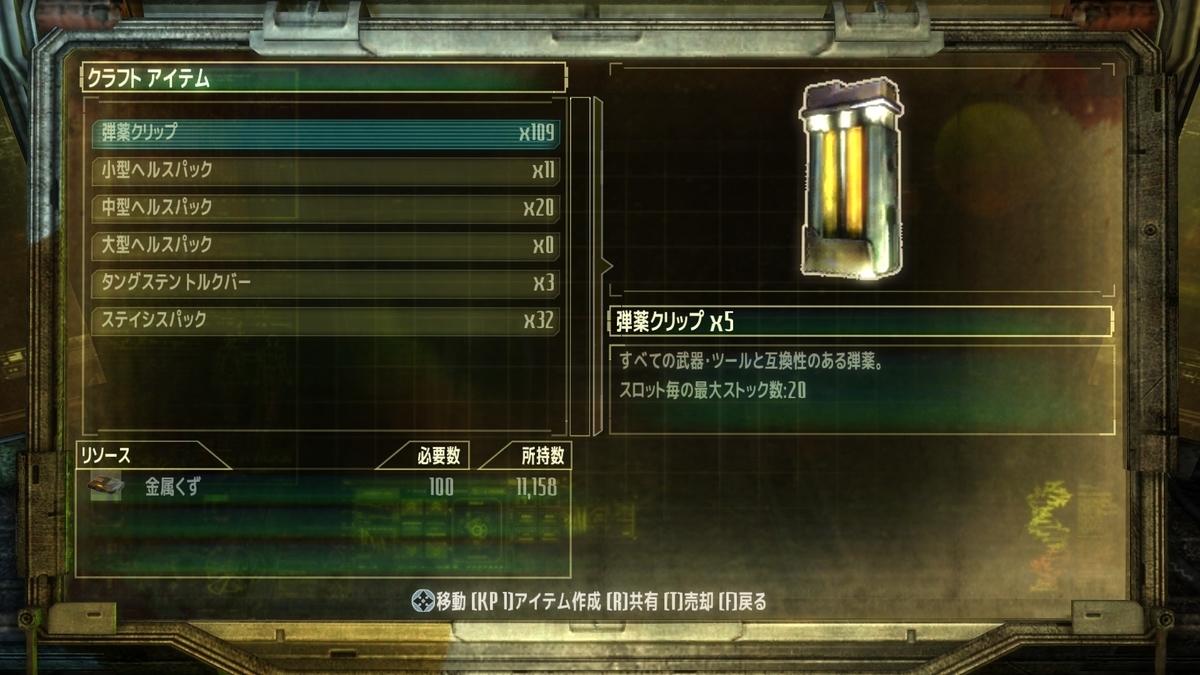 f:id:omoeraku:20200308210811j:plain