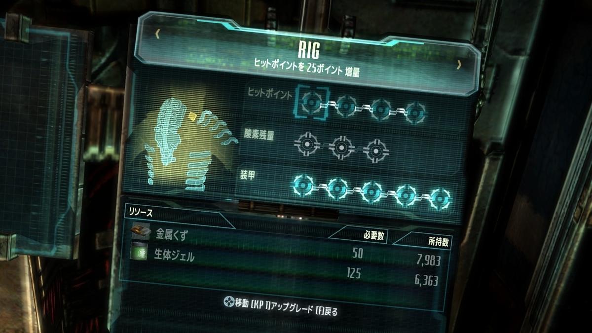 f:id:omoeraku:20200308210838j:plain