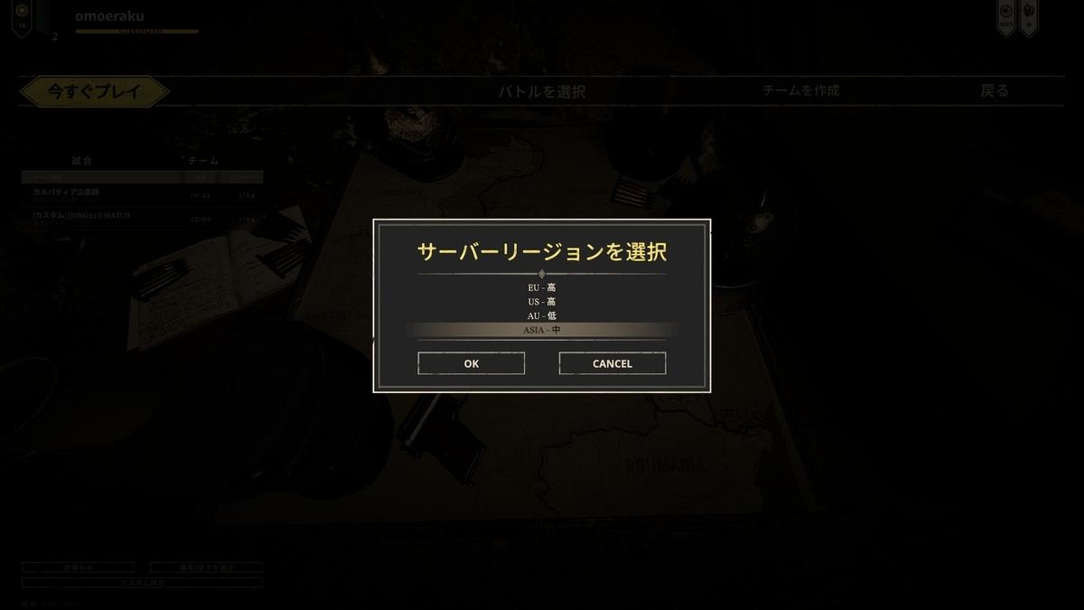 f:id:omoeraku:20200320224359j:plain