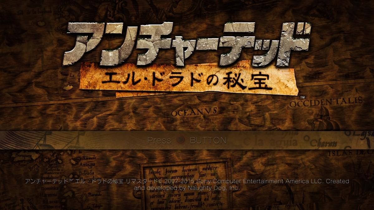 f:id:omoeraku:20200412000608j:plain