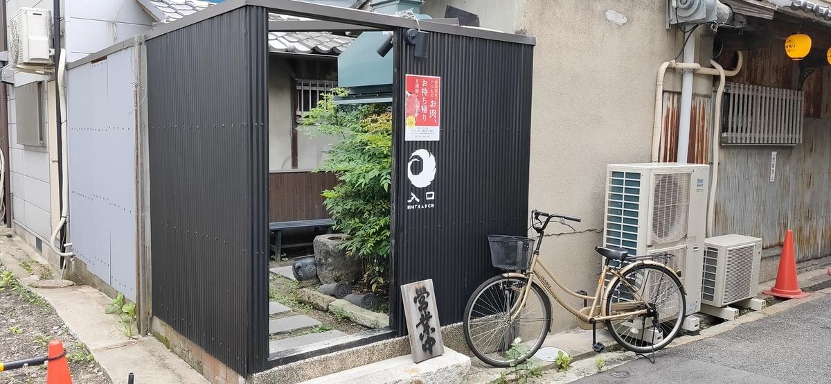 f:id:omoeraku:20200705183704j:plain