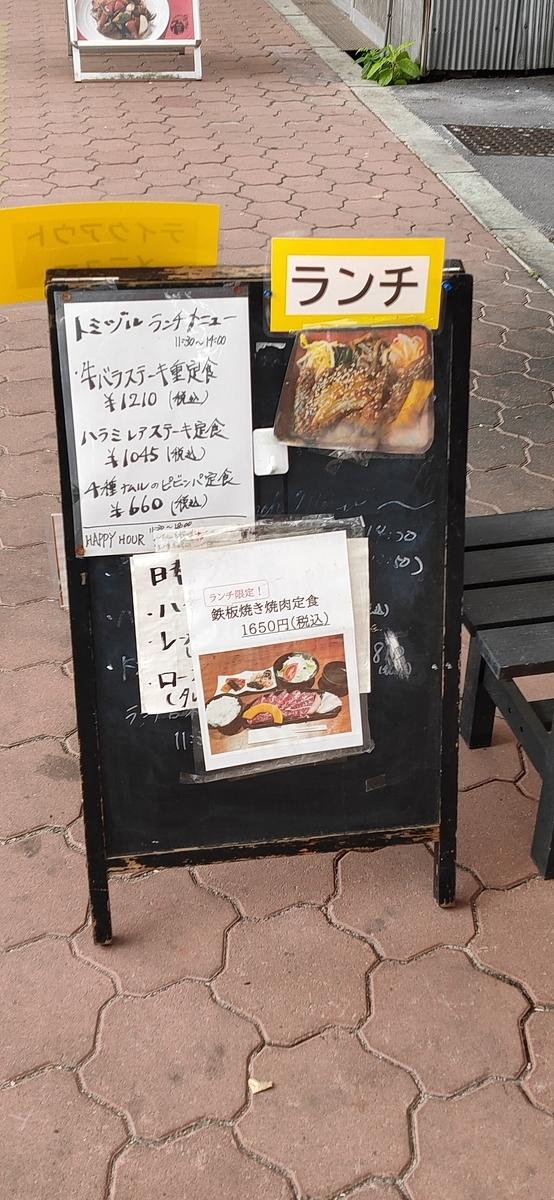 f:id:omoeraku:20200705183727j:plain
