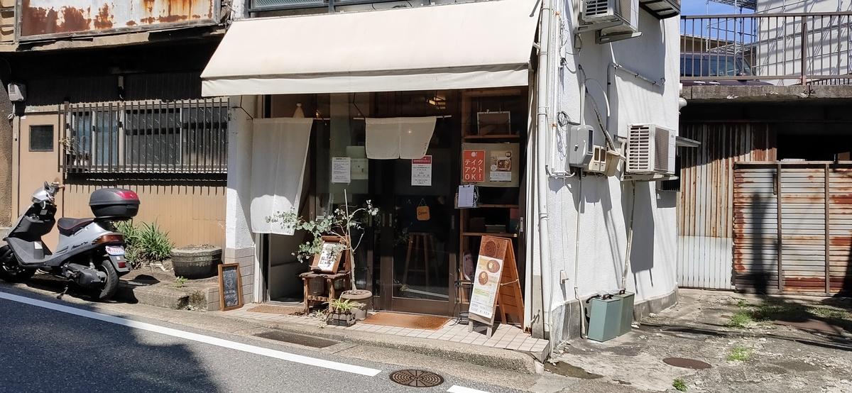 f:id:omoeraku:20201010231020j:plain