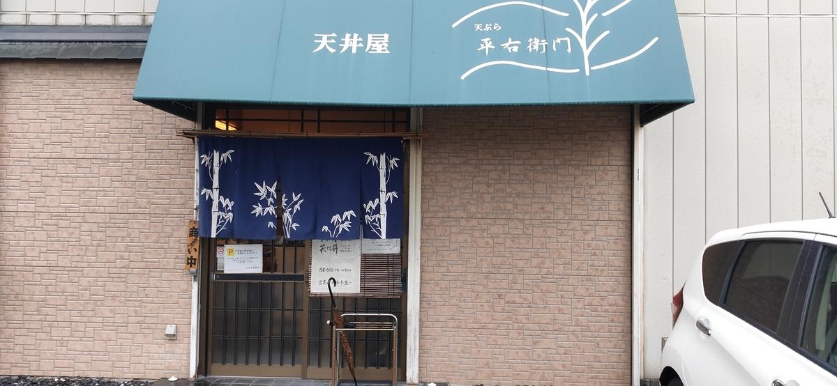 f:id:omoeraku:20201018221451j:plain