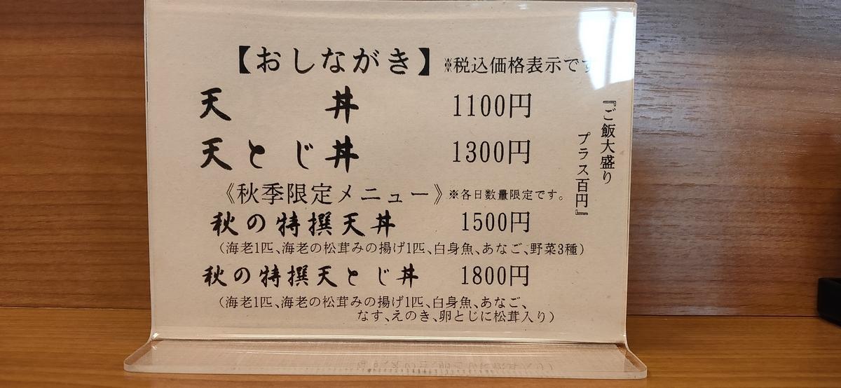 f:id:omoeraku:20201018221504j:plain