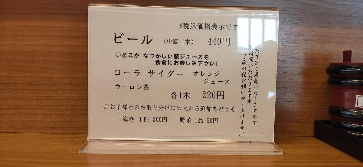 f:id:omoeraku:20201018221516j:plain