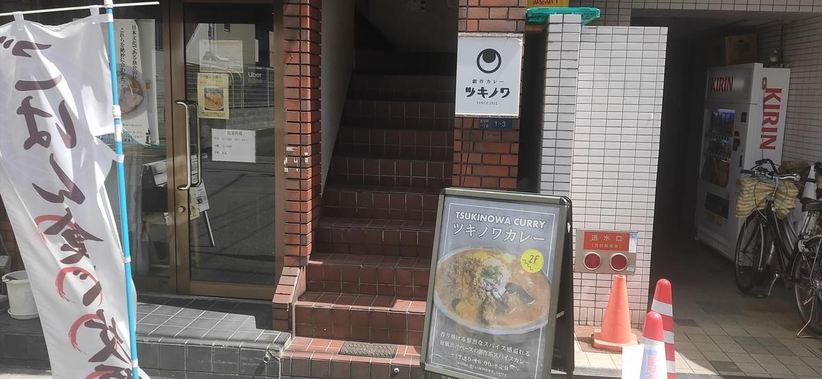 f:id:omoeraku:20201024215817j:plain