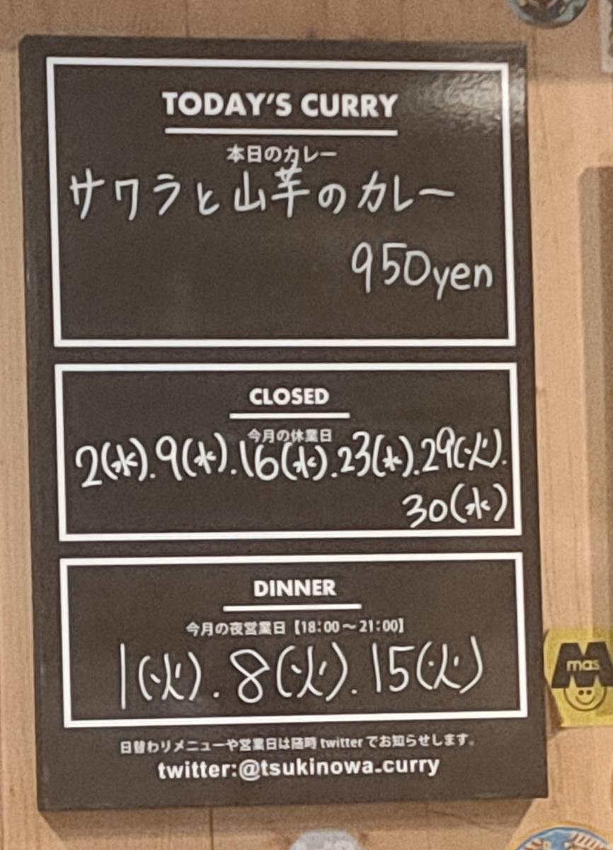 f:id:omoeraku:20201024220157j:plain