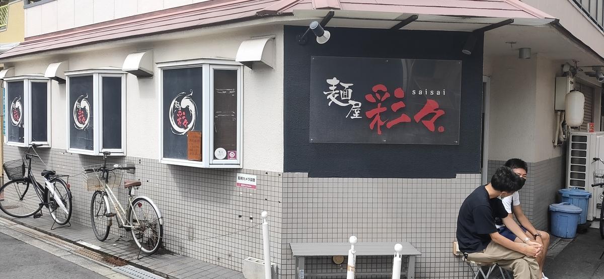 f:id:omoeraku:20201025153039j:plain