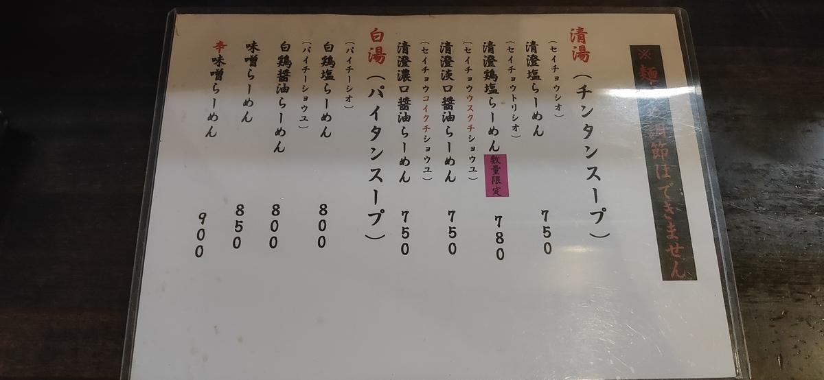 f:id:omoeraku:20201025153050j:plain