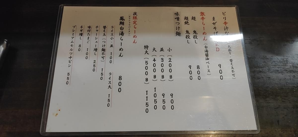 f:id:omoeraku:20201025153103j:plain
