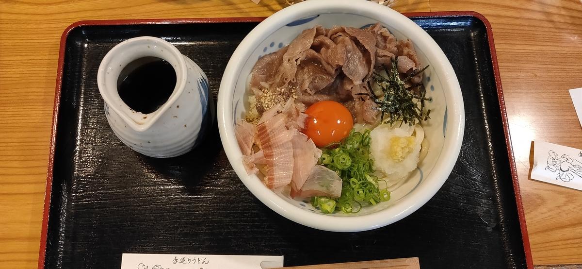 f:id:omoeraku:20201031221817j:plain