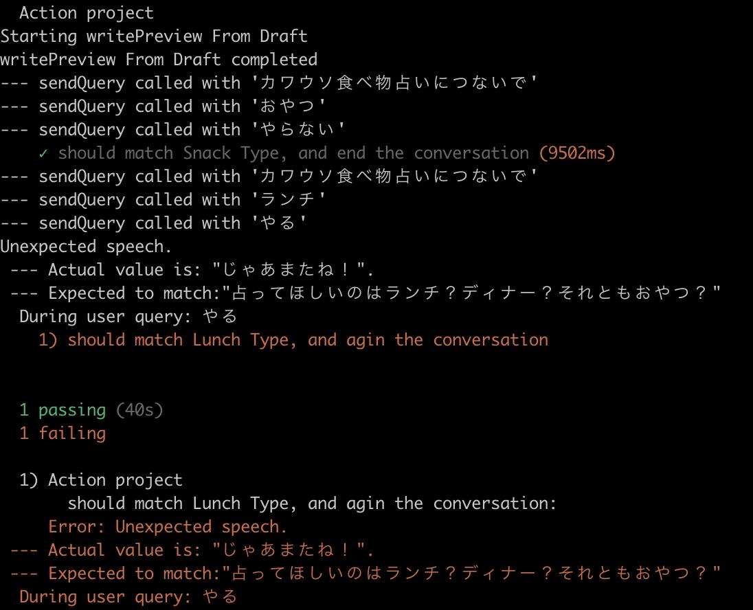 f:id:omohayui:20210207155659p:plain:w600