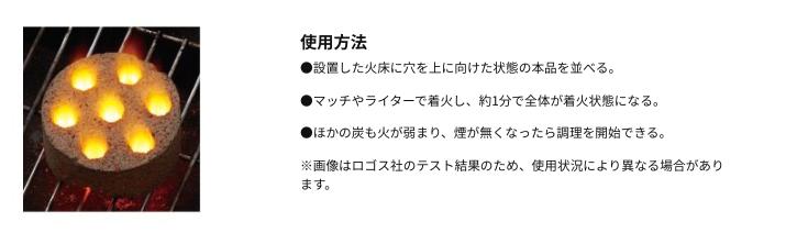 f:id:omoitattarakijitu:20200120102633p:plain