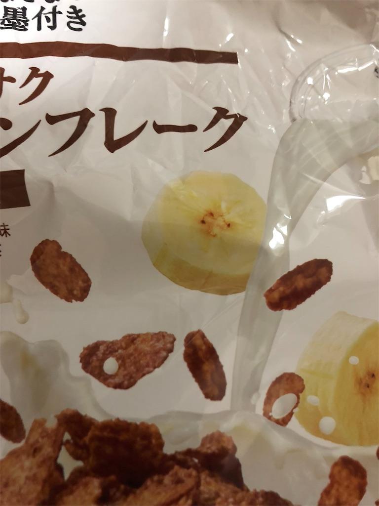 f:id:omoitsuki07:20190304230747j:image