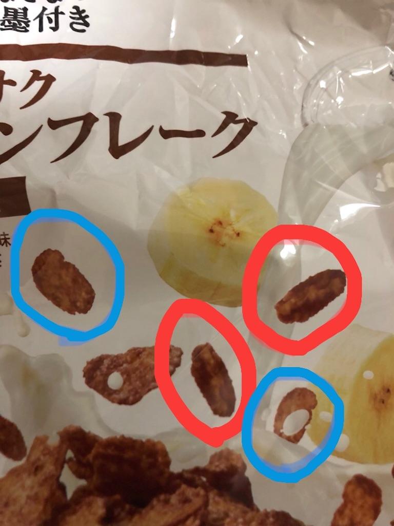 f:id:omoitsuki07:20190304231401j:image