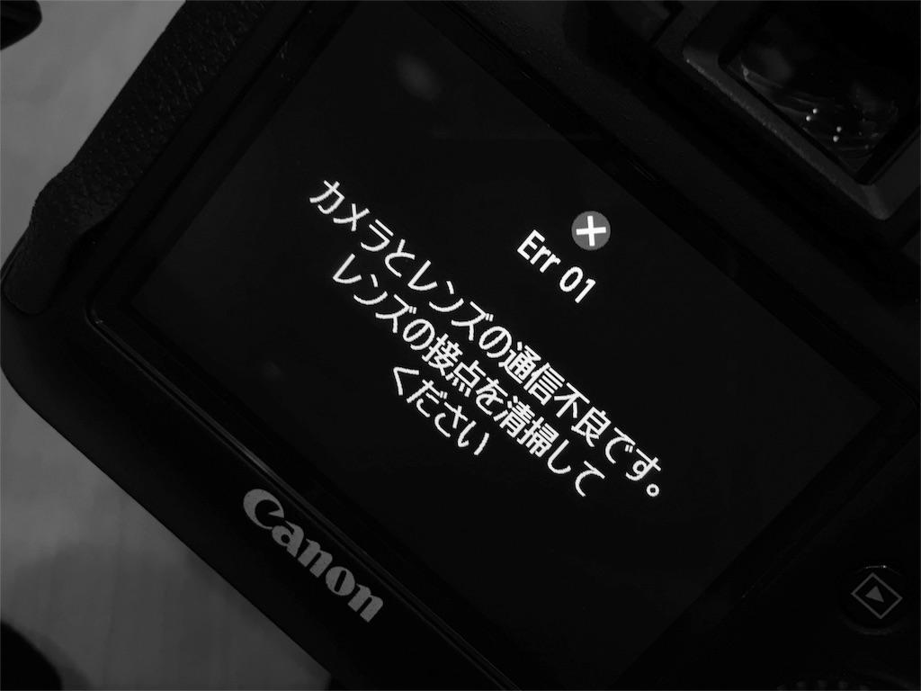 f:id:omoitsukinikki:20160813222317j:image