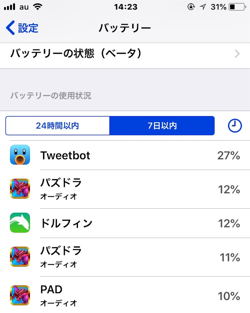 f:id:omoitsukinikki:20180920144245j:image