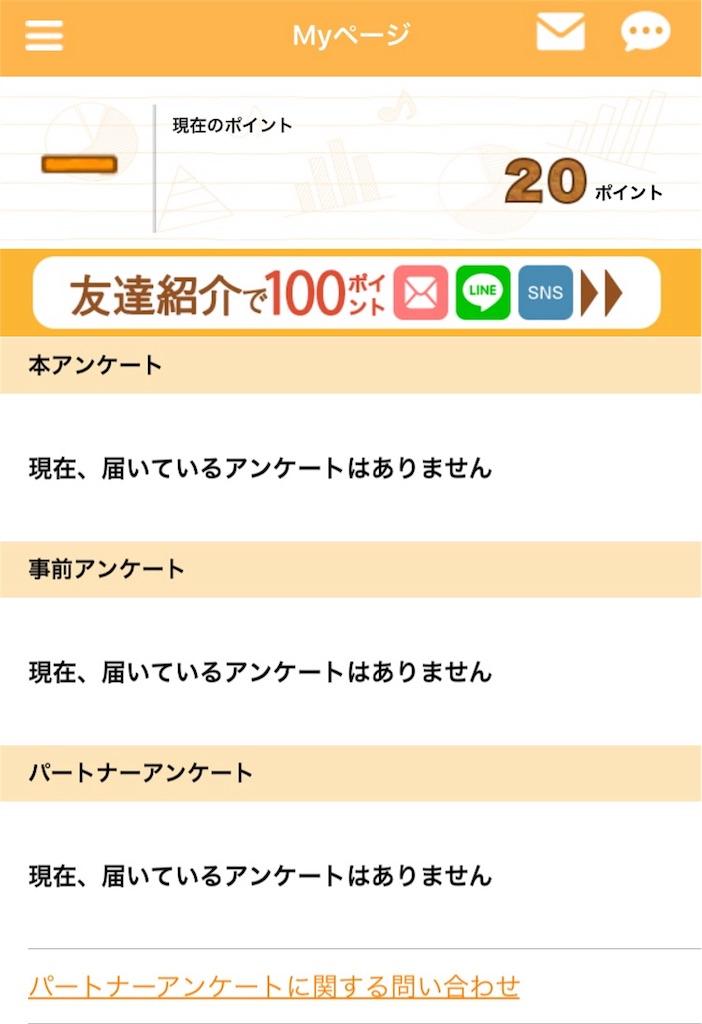 f:id:omoitsukinikki:20181003013652j:image