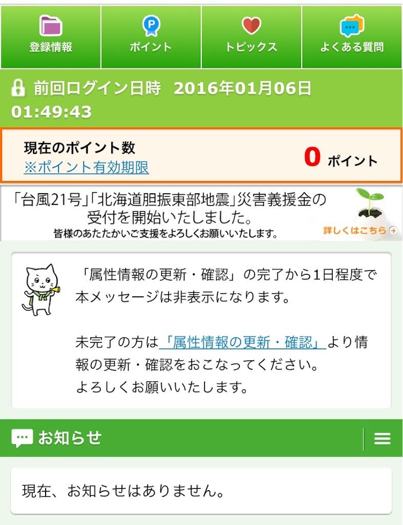f:id:omoitsukinikki:20181003013955j:image