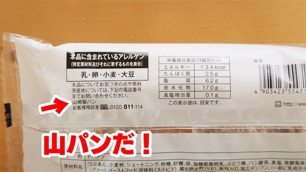 f:id:omoitsukinikki:20181016143223j:image