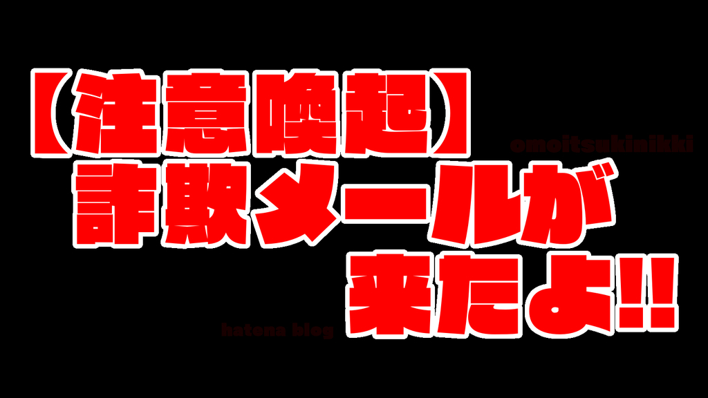f:id:omoitsukinikki:20181018100946j:plain