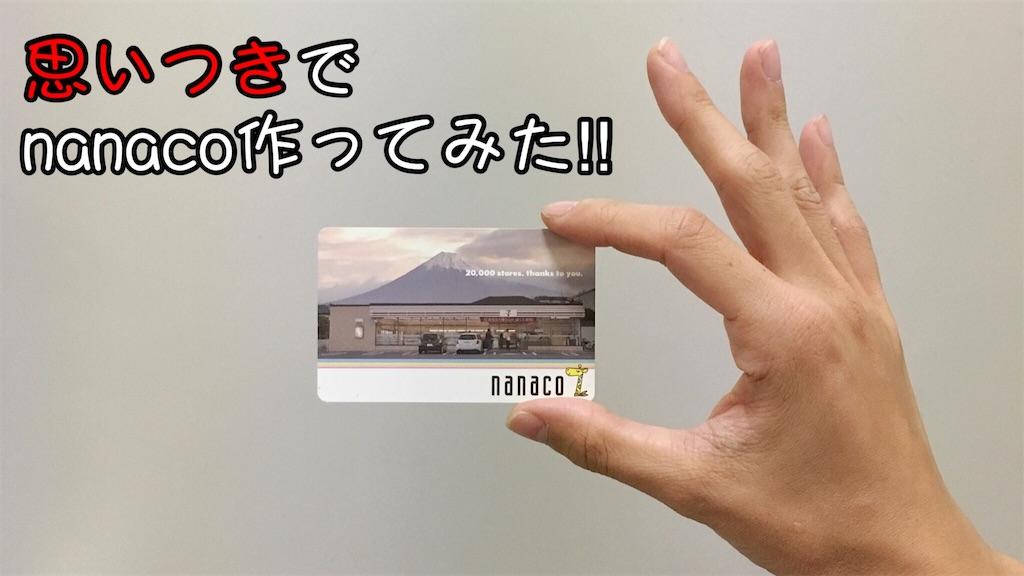 f:id:omoitsukinikki:20181021083546j:image