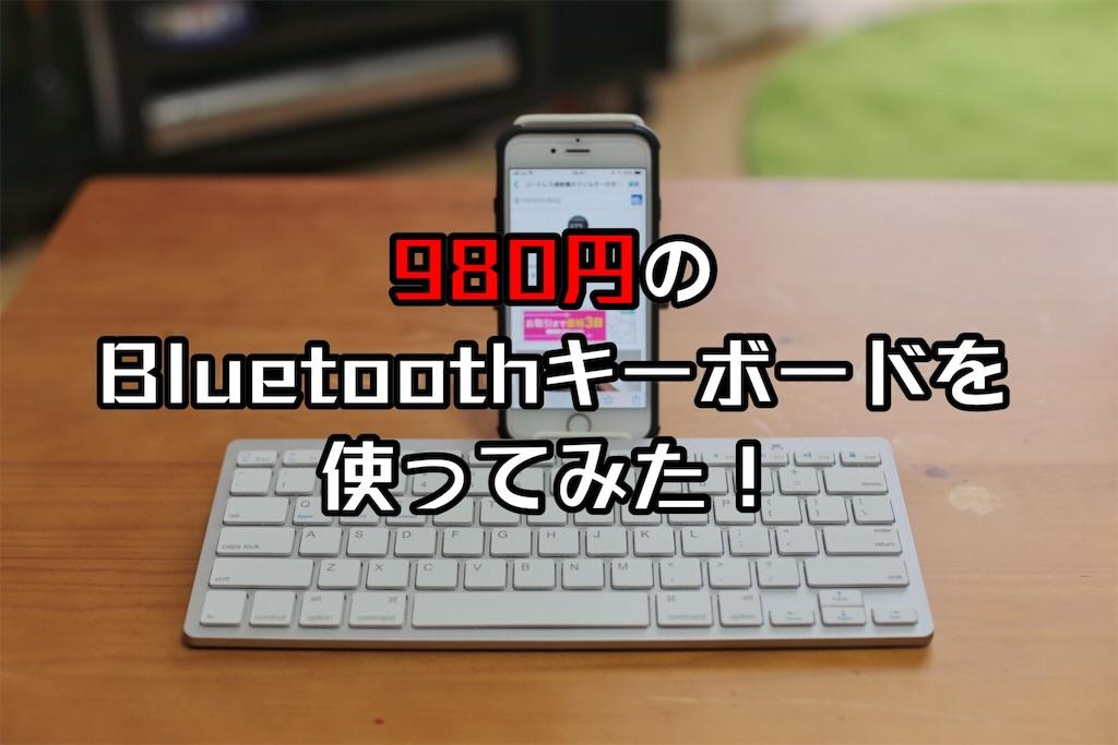 f:id:omoitsukinikki:20181023110714j:image