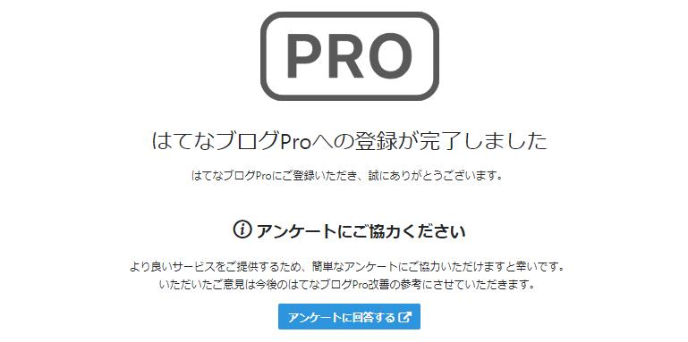 f:id:omoitsukinikki:20181024122824p:plain