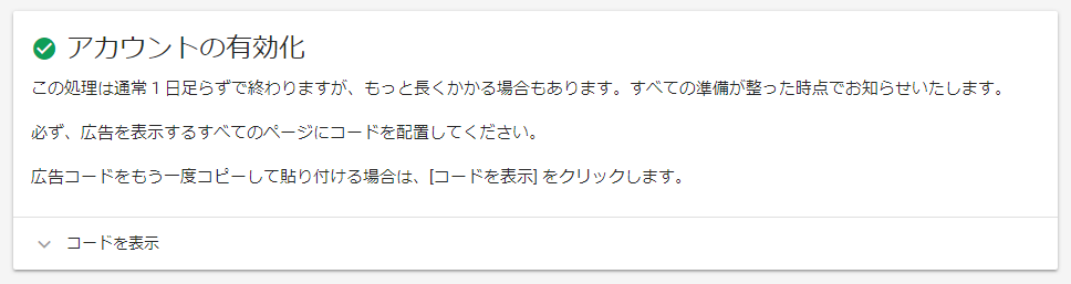 f:id:omoitsukinikki:20181025104831p:plain