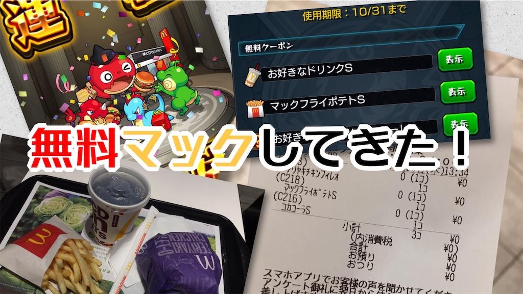 f:id:omoitsukinikki:20181025171505j:image