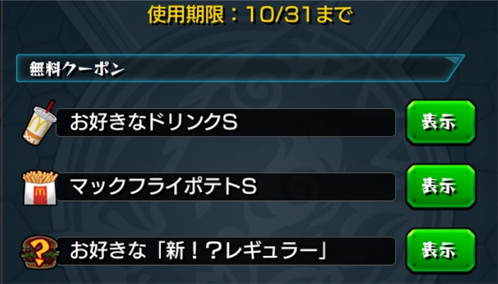f:id:omoitsukinikki:20181026205801j:image