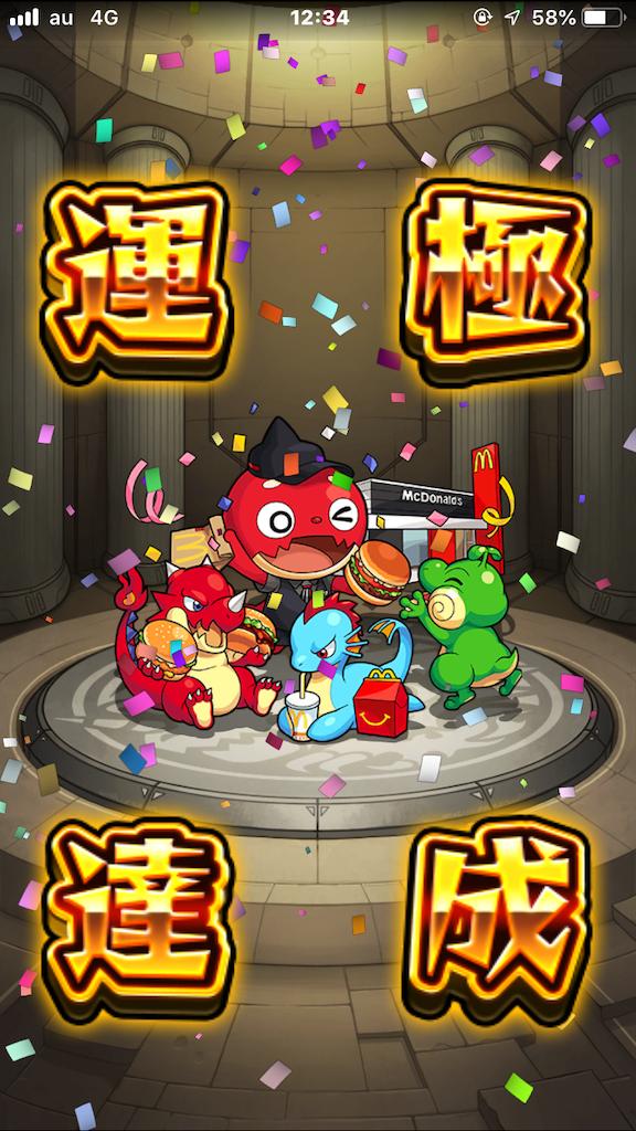 f:id:omoitsukinikki:20181026205825p:image
