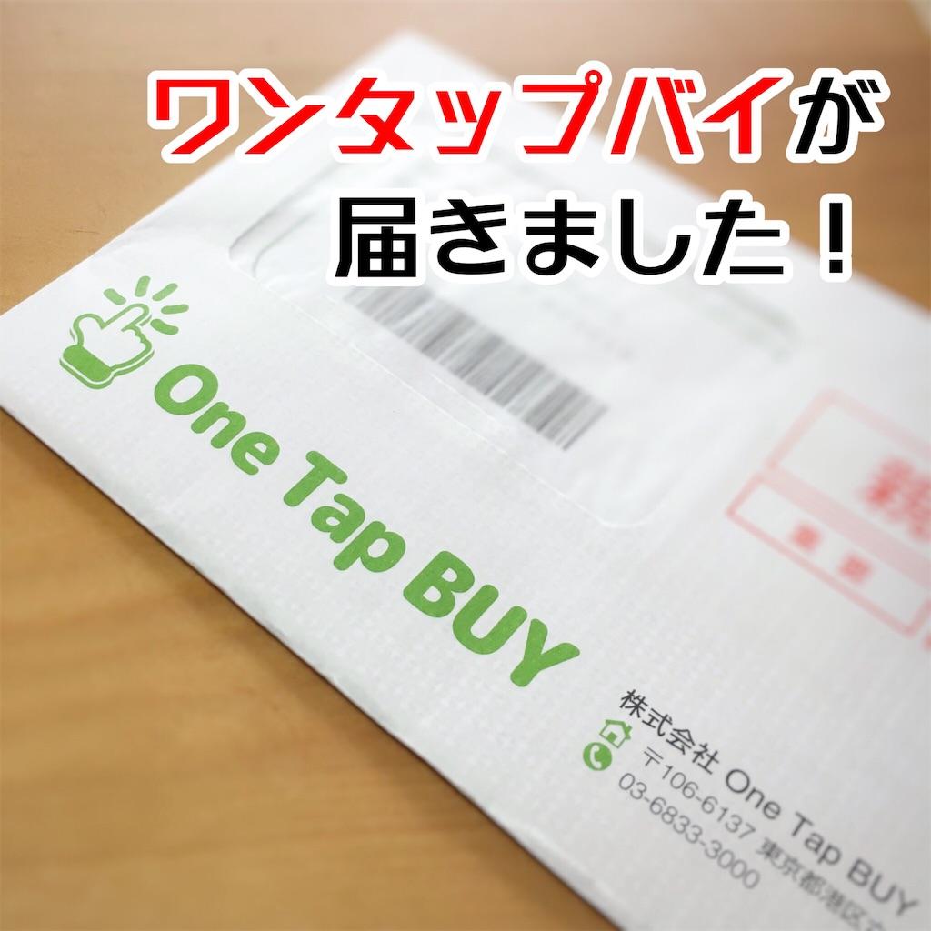 f:id:omoitsukinikki:20181104124403j:image