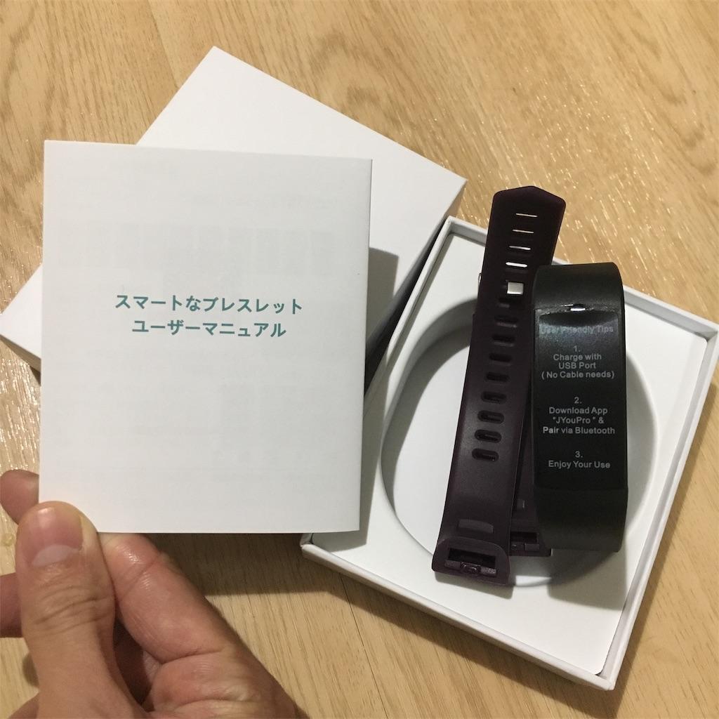 f:id:omoitsukinikki:20181109234337j:image