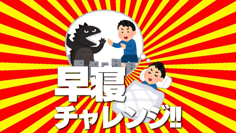 f:id:omoitsukinikki:20181116222834p:plain