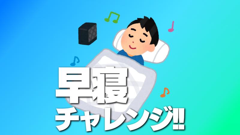 f:id:omoitsukinikki:20181116222847p:plain