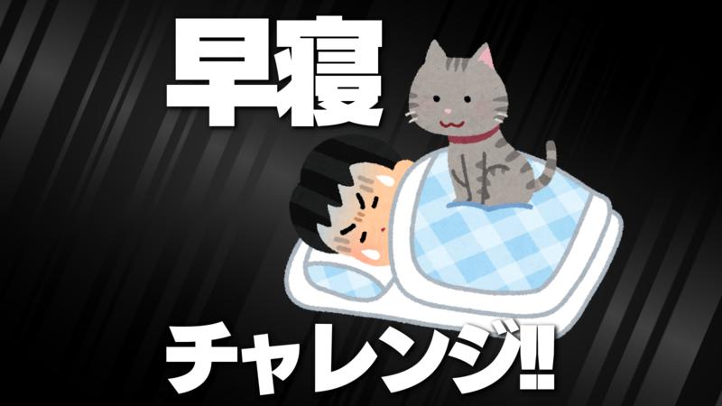 f:id:omoitsukinikki:20181116222856p:plain