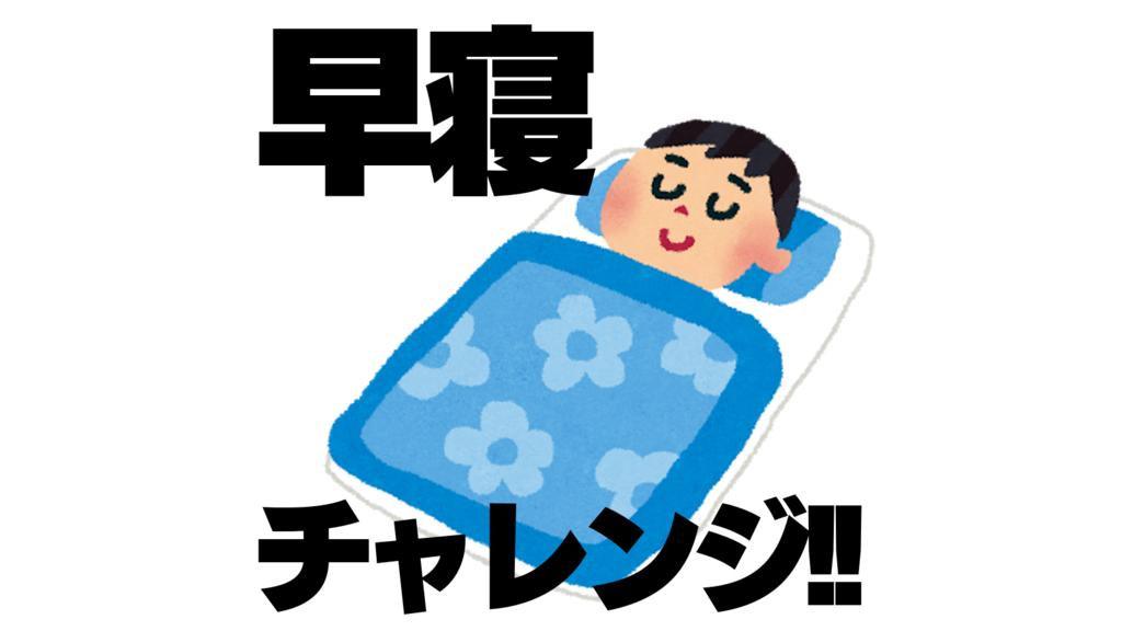 f:id:omoitsukinikki:20181119120125p:plain