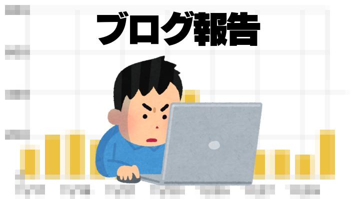 f:id:omoitsukinikki:20181201200356p:plain