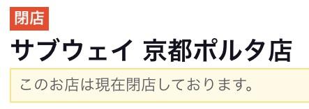 f:id:omoitsukinikki:20181203001125j:image