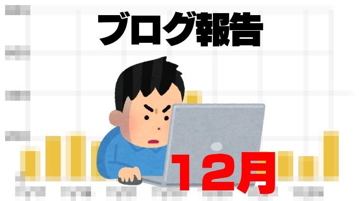 f:id:omoitsukinikki:20190102123546j:image
